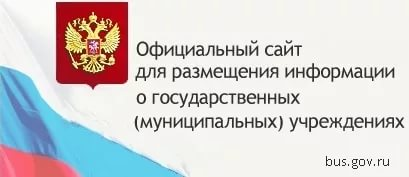 http://bus.gov.ru/pub/agency/208846